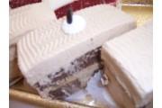 Cake_slice (mocha)