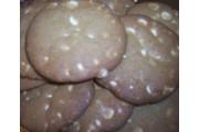 C_White choco macadamia