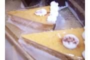Cake_slice pumpkin cheese